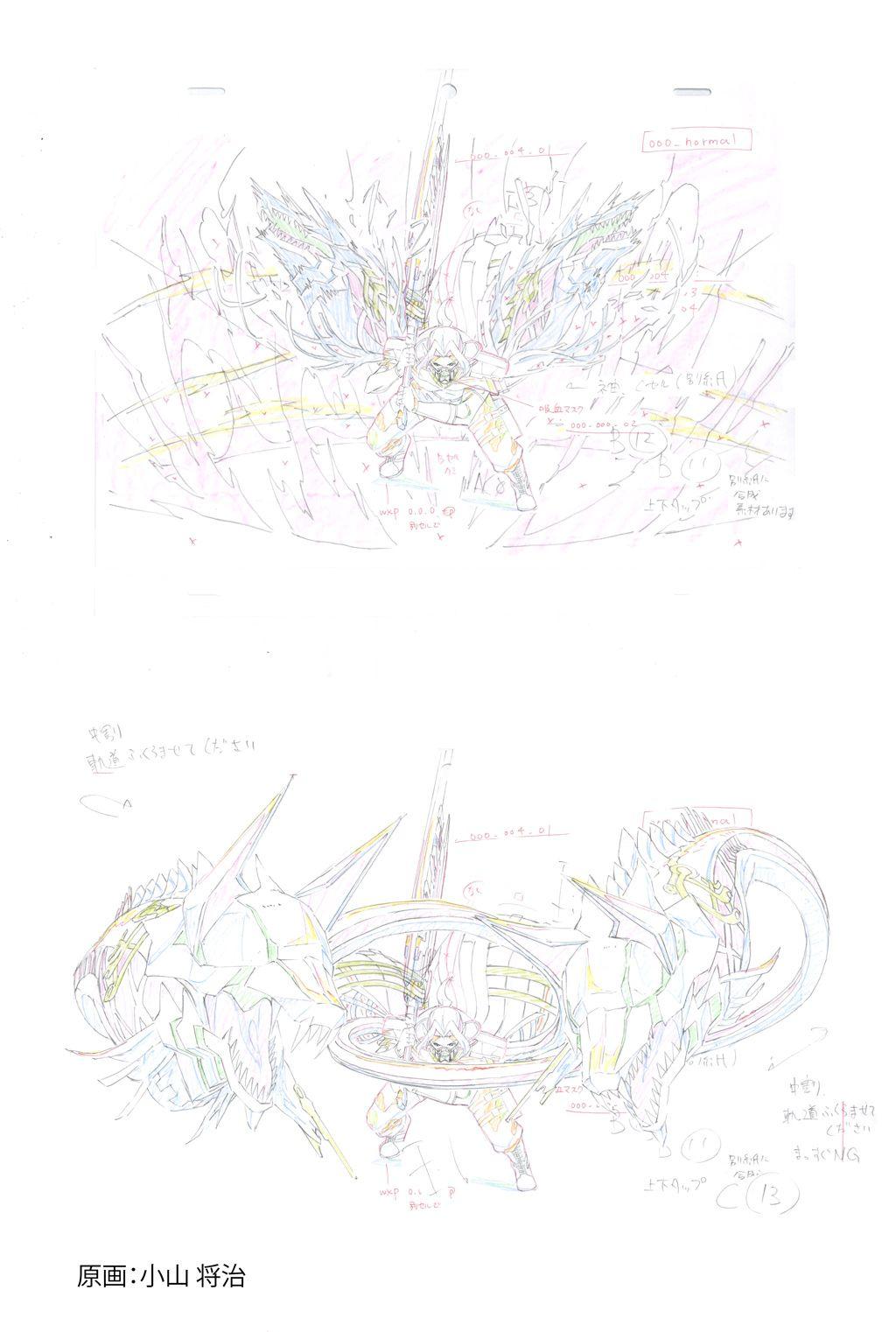 Code Vein - Yakumo