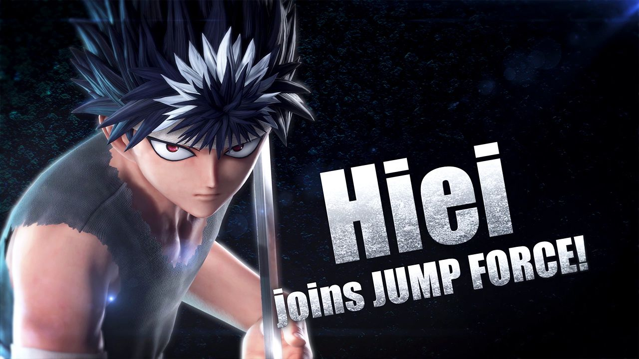 Hiei is showing his demonic power in this new JUMP FORCE trailer!