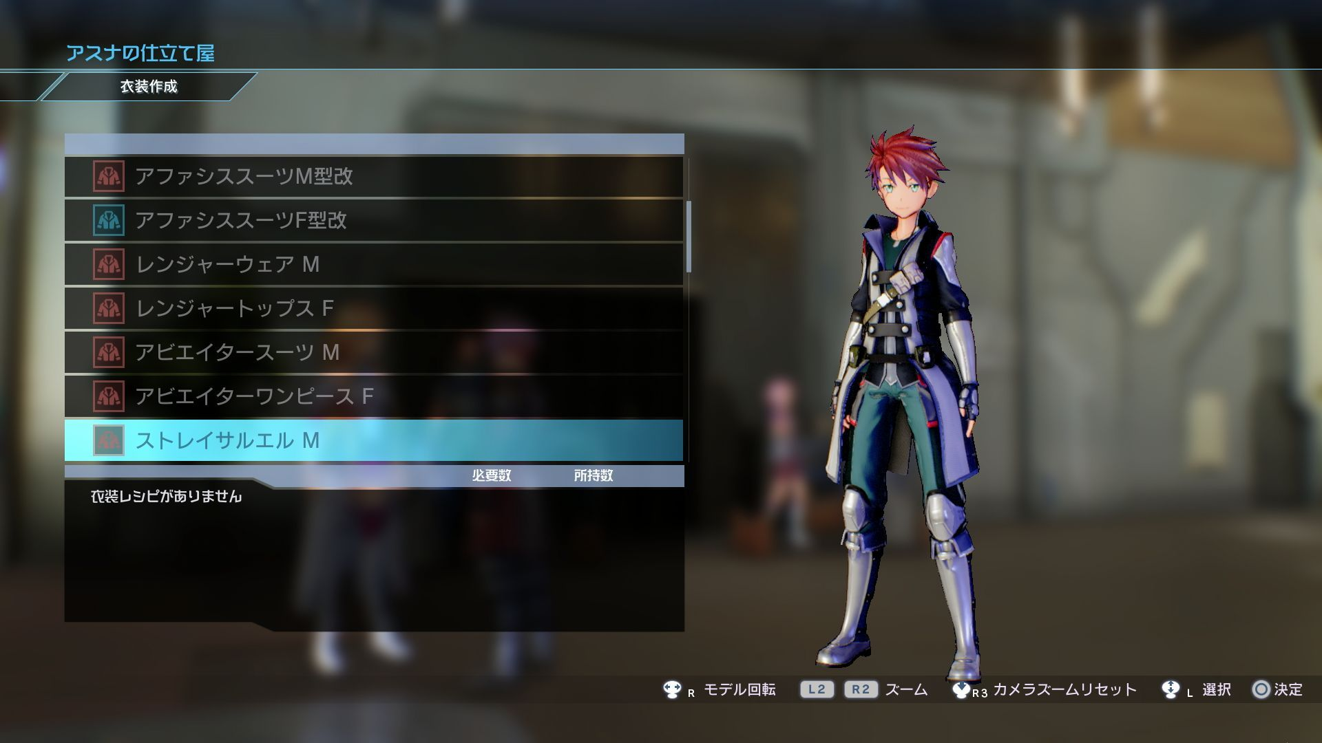 Sword Art Online Fatal Bullet Expands Its Arsenal With New Kirito