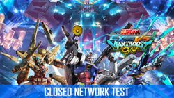 Network Test for MOBILE SUIT GUNDAM EXTREME VS. MAXIBOOST ON